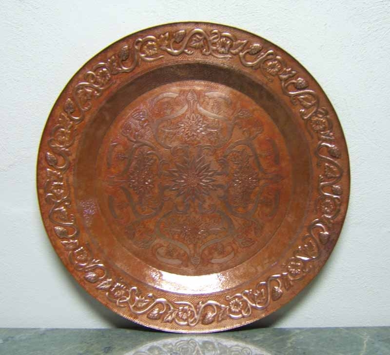 Hand Hammered & Etched Copper Tray - Estella